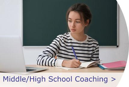 High School Middle School Coaching Button